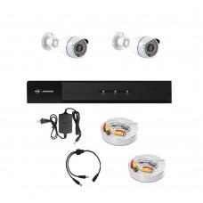 /KIT-2BP1080:  KIT DE CCTV TODO EN UNO DE 2 CAMARAS BALA METALICAS 1080P 36 LED CON XVR PENTAHÍBRIDA 1080P