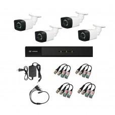 /KIT-4BP1080ECOB:  KIT DE CCTV TODO EN UNO DE 4 CAMARAS BALA PLASTICAS 1080P 24 LED CON XVR PENTAHÍBRIDA 1080P